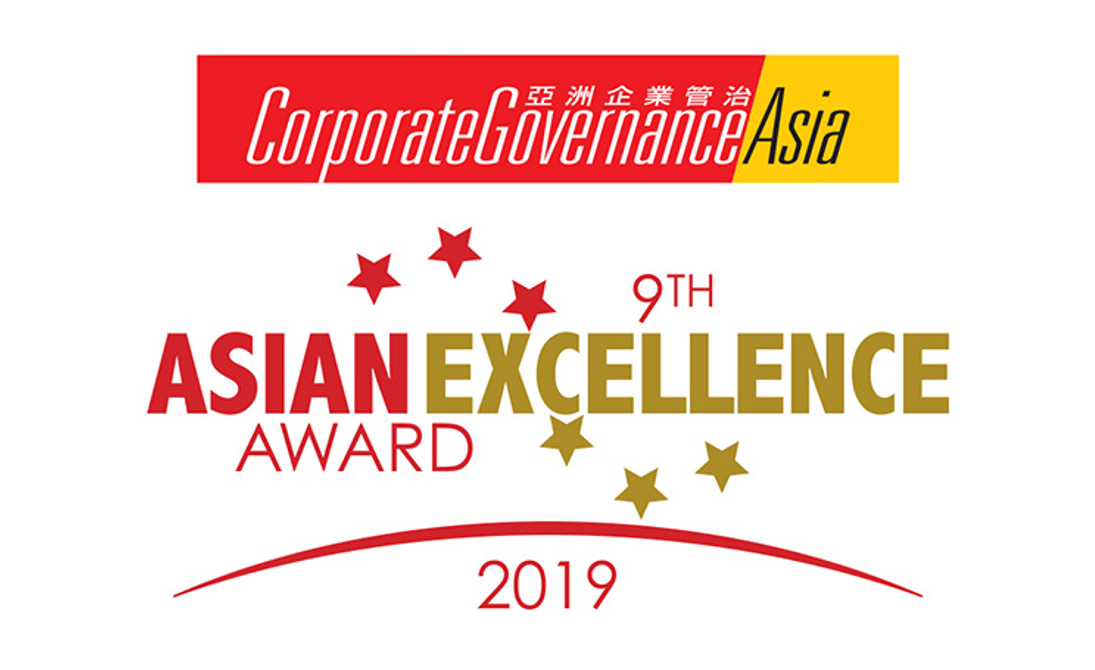 Corporate Governance Asia (Asian Excellence Awards)