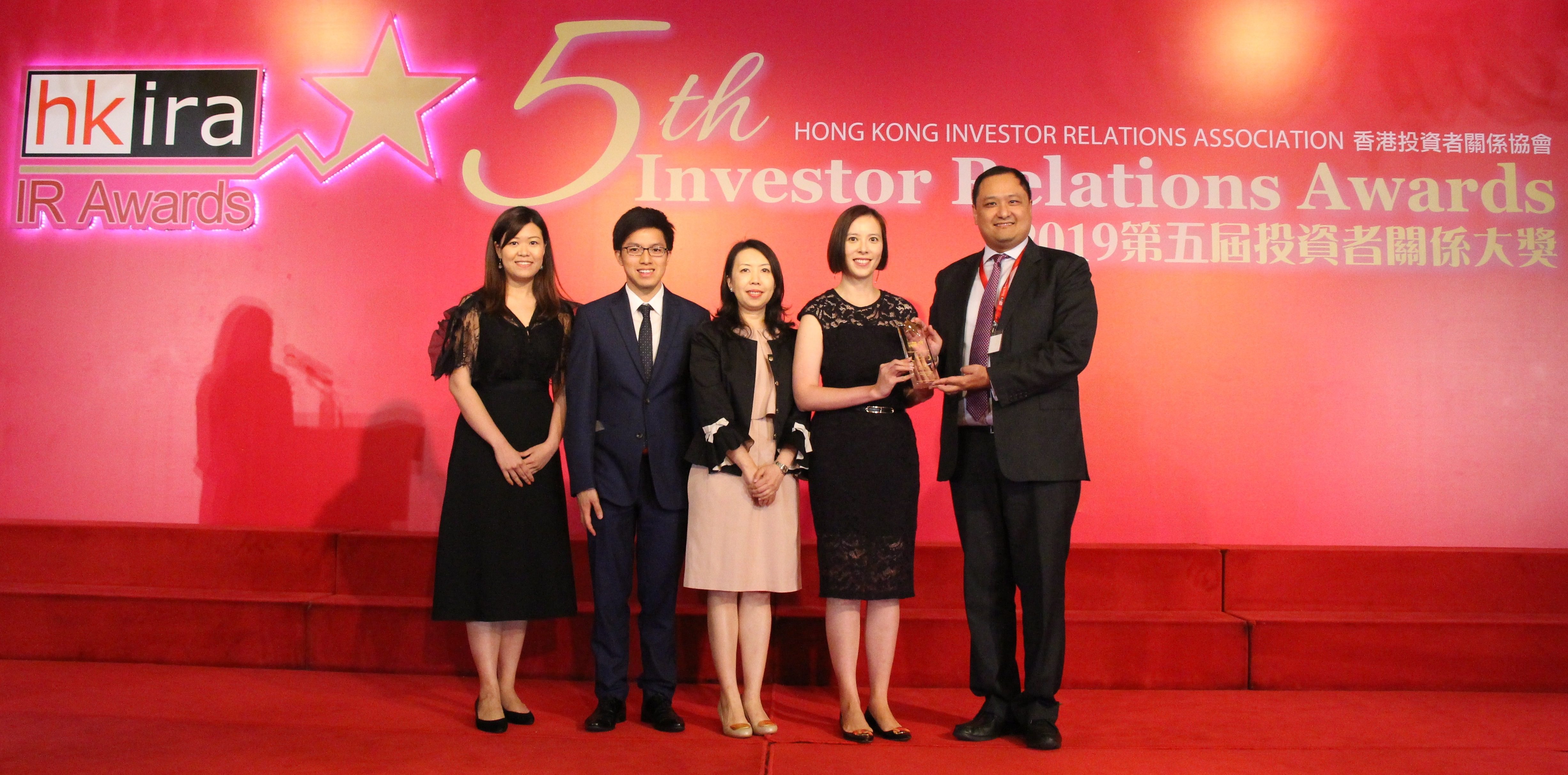 "Champion REIT Captures ""Overall Best IR Company Award"" Top Honour Bags a Total of Nine Awards"