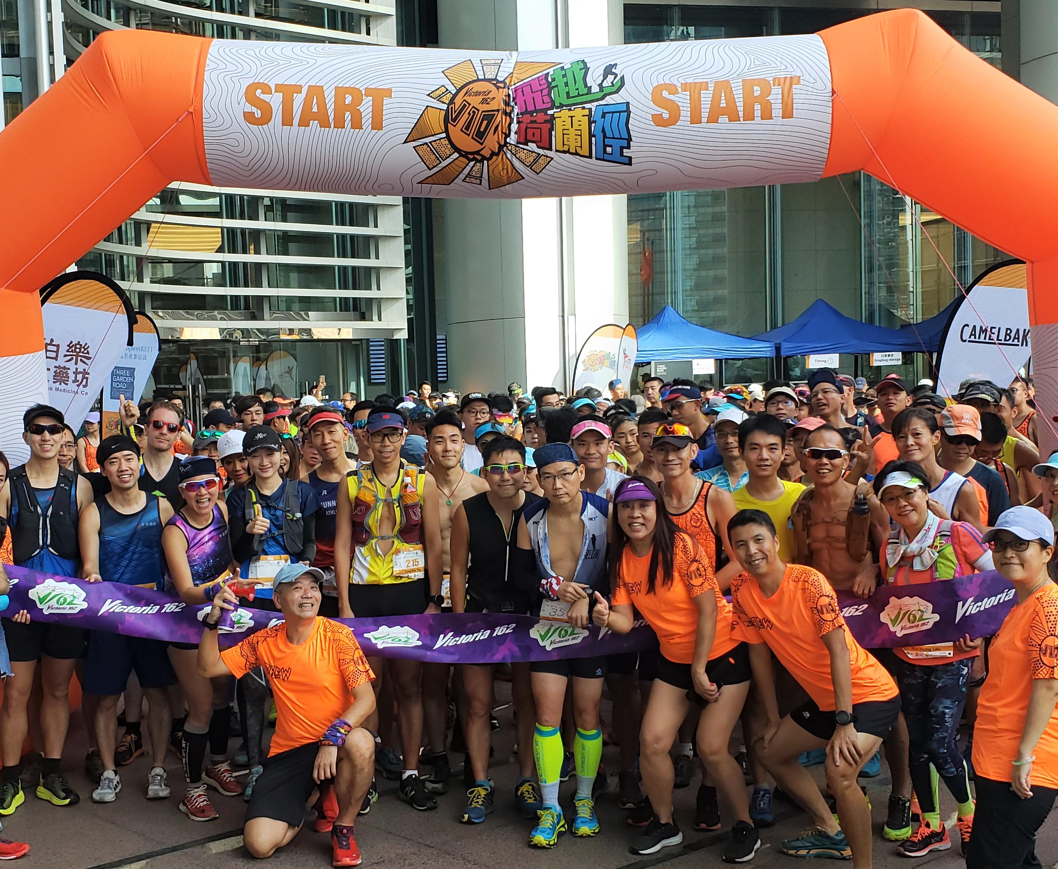 Trail run event (Victoria 10 Dutch Lane)