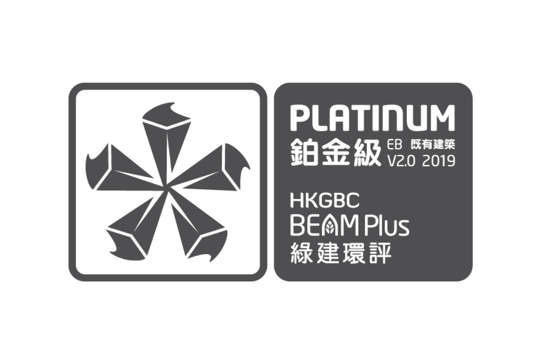 BEAM Plus Platinum – Highest Rating
