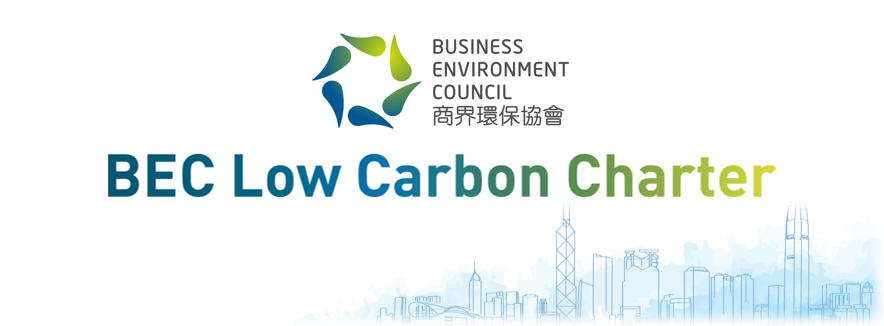 Champion REIT committed as one of the signatories of Business Environment Council's Low Carbon Charter to support long-term decarbonisation