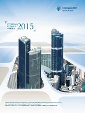 2015 Interim Report