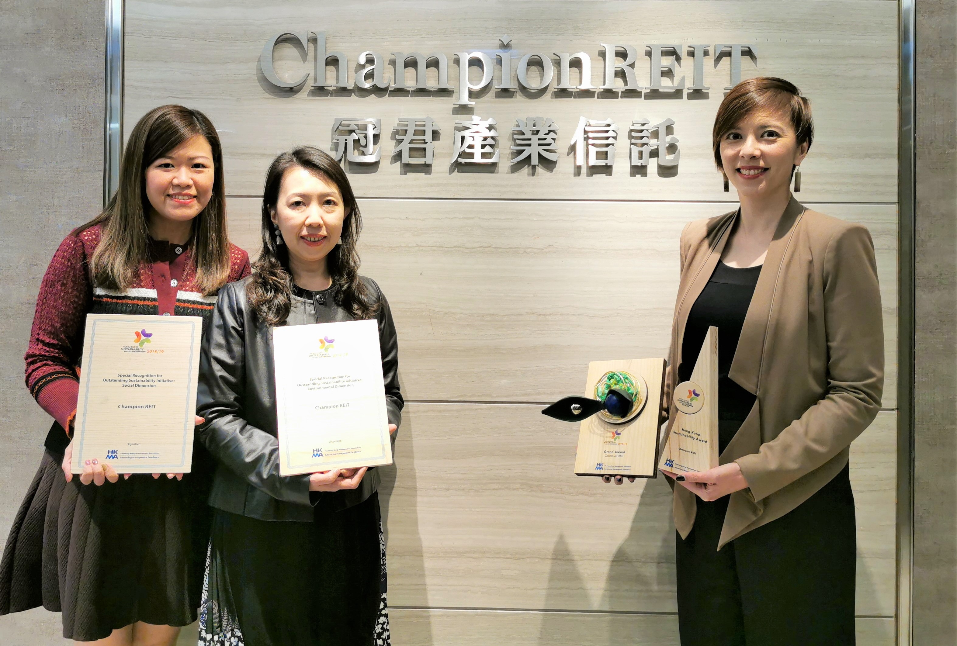 Champion REIT Embraces Sustainable Development  Earns Top Honours in 2019