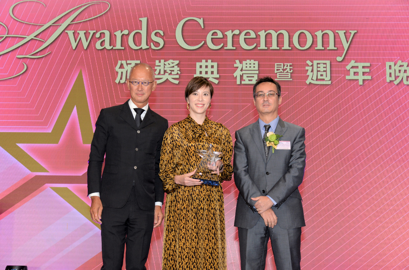 """Another recognition for us to wrap up this year on a high note! We have been honoured with """"Award for Sustainability Excellence"""" by The Chamber of Hong Kong Listed Companies. The accolade appraises our relentless efforts to pursue sustainable development and attain highest standards of corporate governance and business ethics."""