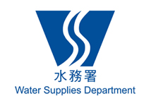 Water Supplies Department, HKSAR