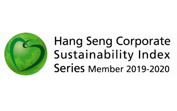 Hang Seng Corporate Sustainability Index Series