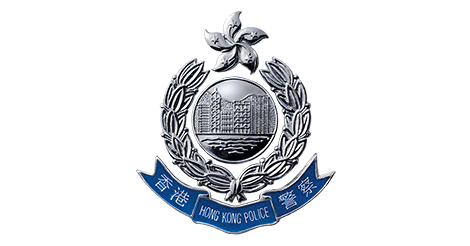 Kowloon West Regional Crime Prevention Office, Hong Kong Police Force, HKSAR