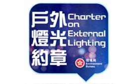 Environment Bureau, HKSAR