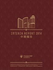 2014 Interim Report